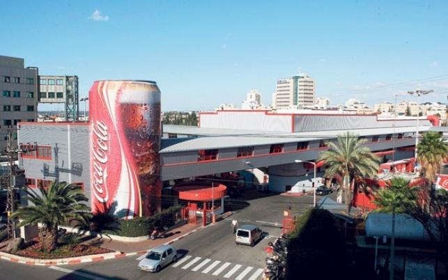 מפעל קוקה קולה