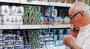 קניות ב סופרמרקט רשת שיווק רשתות שיווק יוקר מחיה - שקיפות מחירים או תיאום בין ספקים: פרק נוסף בחוק המזון נכנס לתוקפו