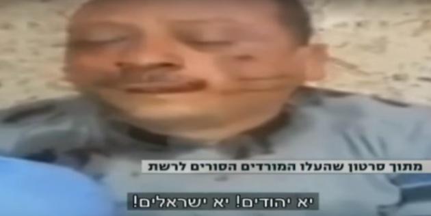 לפני שהוצא להורג - לפני שהוצא להורג; היהודים רחמנים יותר מהמוסלמים!