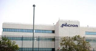"""מפעל מיקרון ב קריית גת - מיקרון: """"לא נוכל להעסיק את כל עובדי המפעל בקרית גת לאחר הרכישה"""""""