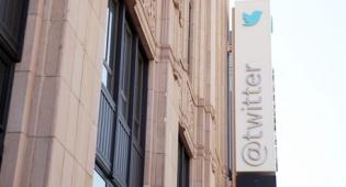 מטה טוויטר הוועידה המוטסת סן פרנסיסקו - טוויטר עקפה את התחזיות לרבעון השלישי - תפטר 9% מהעובדים