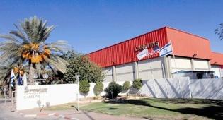 מפעל פריגו ב ירוחם