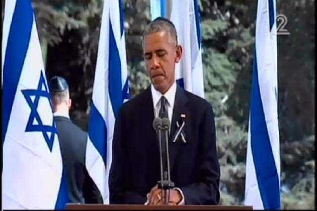 הנשיא אובמה ספד: 'תודה רבה, חבר יקר'