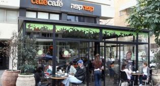 """מוסף באז בית קפה בתי קפה קפה קפה - קרב בוץ: תביעה נגד בעלי קפה קפה על הפרת הסכם זיכיון בסניף מסריק בת""""א"""