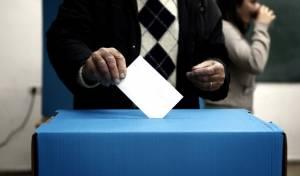 בחירות לכנסת ה-19