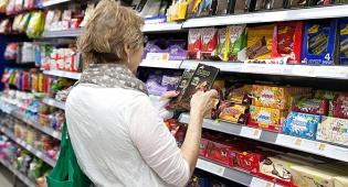קניות מדפים סופר סופרמרקט מזון - ענף המזון חותם את השלישון הראשון של 2017 בעלייה, עם מכירות של 11.67 מיליארד שקל