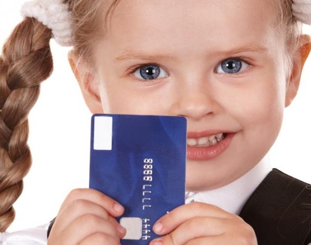 כרטיס אשראי לצעירים, דמי כיס נוסח 2014