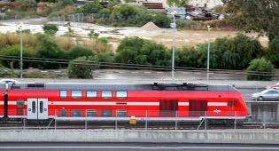 רכבת ישראל תחנת חדרה - הרווח הנקי של הרכבת ירד ב-25%