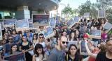 הפגנת ה מורים מול משרד החינוך - הכלכלן הראשי: פערי שכר דרמטיים בין מורים צעירים לוותיקים בישראל