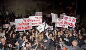 הפגנה נגד סמינר רמתי. להסתכל על הפרשה בצורה אחרת