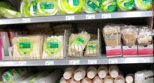 """כלים חד פעמיים - צרפת תאסור על מכירת סכו""""ם חד פעמי - אלא אם הוא מתכלה"""