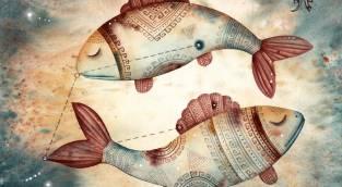 בנות מזל דגים