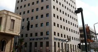 בית פסגות רחוב רוטשילד 3 ב תל אביב - איי.די.איי ביטוח וריט 1 הגיעו  להסכמות על השליטה בבית פסגות