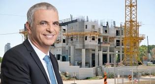 שר האוצר משה כחלון בנייה בניין מחיר למשתכן - עתירה: כחלון מינה מקורב לתפקיד תכנוני