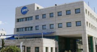 משרדי חברת יס כפר סבא yes - עסקת בזק־yes אושרה למרות כל סימני האזהרה