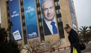 שלט בחירות בירושלים