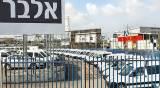 """מגרש מכוניות של חברת ה ליסינג אלבר - כפי שנחשף ב""""כלכליסט"""": אלבר תהפוך לזכיינית יורופקאר"""