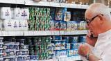 קניות ב סופרמרקט רשת שיווק רשתות שיווק יוקר מחיה - הממשלה הפסידה במלחמה נגד יוקר המחיה