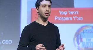 ועידת MIND THE DATA 2016 דניאל קופל מנכ״ל Prospera