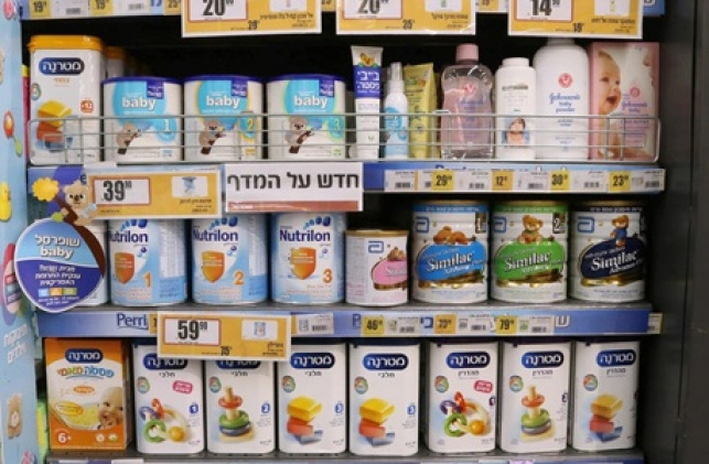 מדף תחליפי חלב בשופרסל - חברות תחליפי המזון לתינוקות: ההשוואה למחירים בעולם לא מדויקת