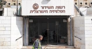 בניין רשות השידור הטלוויזיה הישראלית - תאגיד השידור הציבורי החדש: הושגה הסכמה עקרונית בין העובדים לממשלה