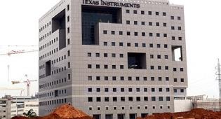 בניין טקסס אינסטרומנטס ב רעננה - אפל קלטה את מפוטרי טקסס אינסטרומנטס למרכז ברעננה
