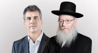 שר הבריאות יעקב ליצמן ושר הכלכלה אלי כהן