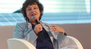 """הועידה לאנרגיה 4.4.17 ד""""ר קרנית פלוג נגידת בנק ישראל - בנק ישראל: יתרות המט""""ח הגיעו באפריל ל-105 מיליארד דולר"""