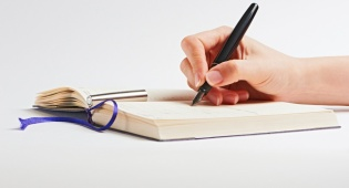 Diary - גם את ברוגז עם היומן שלך?