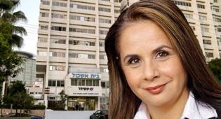 הגר שרן דירקטורית עמידר - מזכירת דירקטוריון 'עמידר' חשודה בזיוף פרוטוקול
