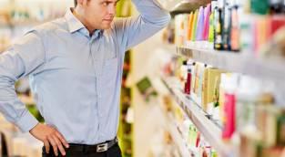 """לא עוד """"אז איזה סבון כלים לקנות ירוק או אדום???"""" - הגרסה הישראלית של 'אמזון' כבר כאן והיא מעולה"""