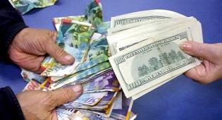 המרת כספים צ'יינג'ים שקלים דולרים