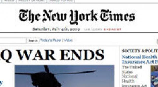 ניו-יורק טיימס (ארכיון)