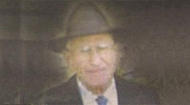 """הישיש הר""""ר משה אהרן שפיגל ז""""ל"""