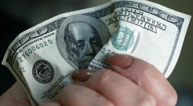 הדולר שוב בשפל