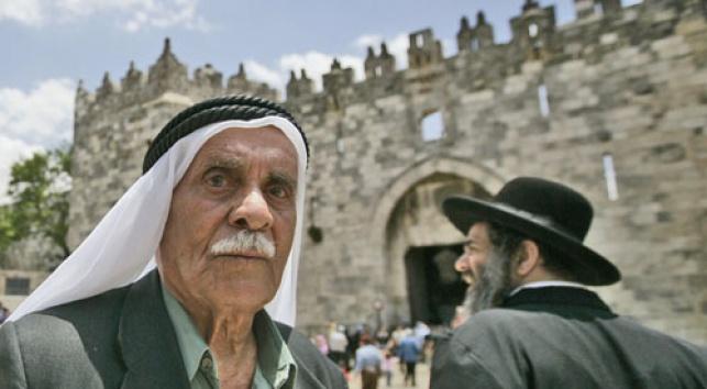 """""""תמיד תהיה שלנו"""". ירושלים, היום (צילום: פלאש 90)"""