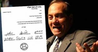 """יחיאל אקשטיין על רקע המכתב - """"אסור לחב""""ד לקבל כספים מאקשטיין"""""""