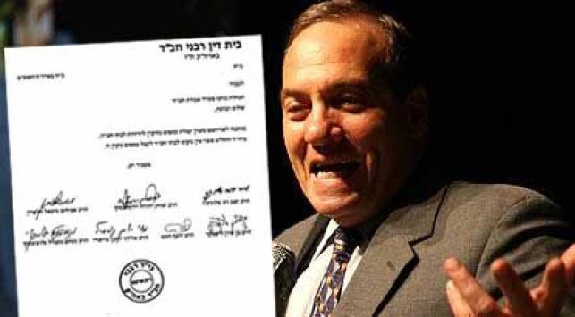 יחיאל אקשטיין על רקע המכתב