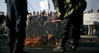 ההפגנה, היום (צילום: פלאש 90)