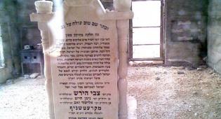 """קברו של האדמו""""ר מקרעטשניף-סיגעט - 3 שנים לפטירת האדמו""""ר מקרעטשניף"""