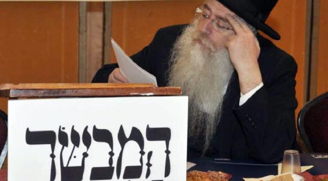 הרב פרוש בהשקת המבשר (צילום: פלאש 90)