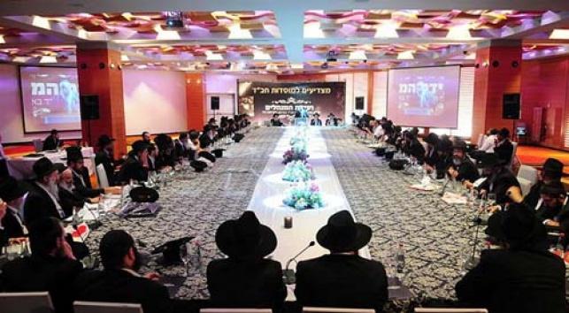 כינוס המנהלים, היום. צילום: ישראל ברדוגו