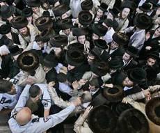 ההפגנות בירושלים (צילום: פלאש 90)