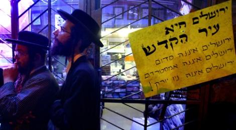 בהפגנה הקודמת נגד המצעד (צילום: פלאש 90)