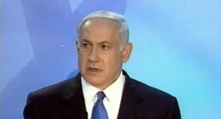 """נתניהו, הערב (צילום: ערוץ 10) - """"מדינה פלסטינית לצד מדינה יהודית"""""""