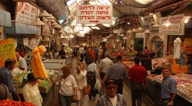 """שוק """"מחנה יהודה"""" (צילום: פלאש 90)"""