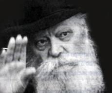 הרב מליובאוויטש. 15 שנים לפטירתו