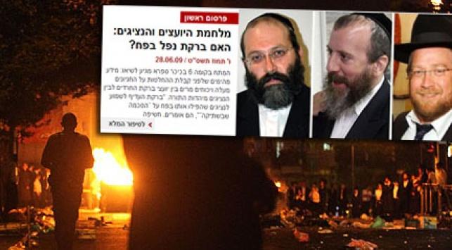 """הכותרת ב""""כיכר השבת"""" על רקע המהומות"""