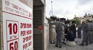 מנסים להיכנס לחניון קרתא בשבת (צילום: פלאש 90) - גם השבת: אלפים מחו על חילול השבת