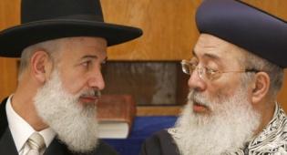 """""""ביזיון היהדות"""". הרבנים עמאר ומצגר (פלאש 90) - ביקורת חריפה על הרבנים הראשיים"""